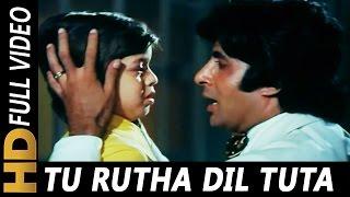 Nonton Tu Rootha Dil Toota   Kishore Kumar   Yaarana 1981 Songs   Amitabh Bachchan Film Subtitle Indonesia Streaming Movie Download