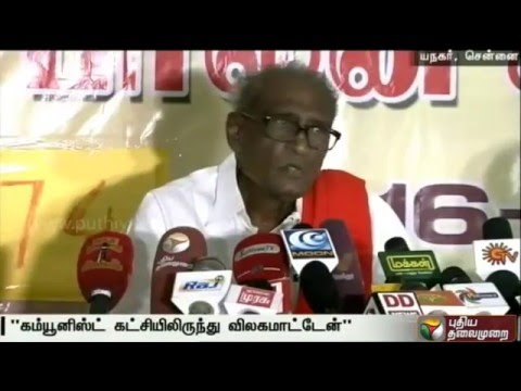 Reports-of-Joining-ADMK-is-Fake--D-Pandian-CPI