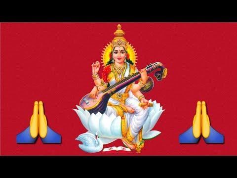 (Saraswati Vandana - सरस्वती पूजा - Duration: 2 minutes, 38 seconds.)