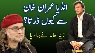 Video Why India Scared of Imran Khan ? | Zaid Hamid MP3, 3GP, MP4, WEBM, AVI, FLV September 2018
