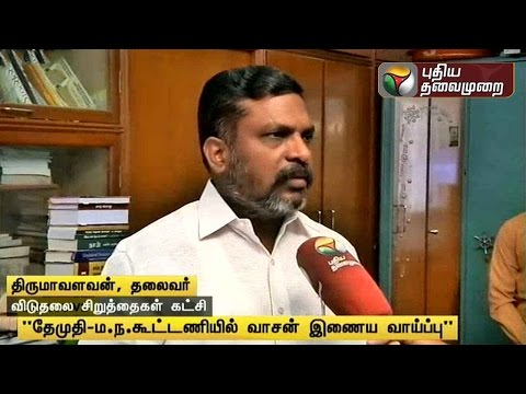 Thirumavalavan-exudes-confidence-that-TMC-would-join-the-Peoples-Welfare-Front