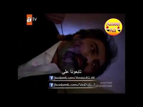 موت علمدار - تابع كل ماهو جديد للمسلسل على هذه الصفحة https://www.facebook.com/VaDiSi.7.