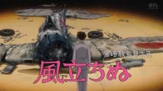 Nonton Trailer   The Wind Rises Hd Film Subtitle Indonesia Streaming Movie Download