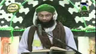 Heart Trembling Quran Recitation - Surah Yasin - Best Qari In Pakistan