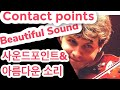 (ENG, GER SUB)사운드포인트&아름다운 소리/ Sound/Contact Points& Beautiful Sound/Kontaktstellen& Schöner Klang