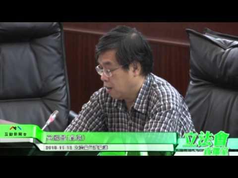 吳國昌 關注財政緊縮調薪問題  20151112