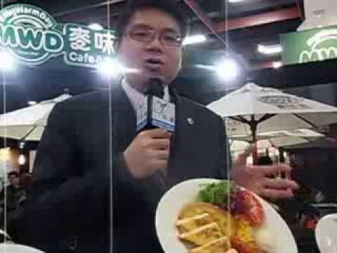 第十五屆台北國際連鎖大展 新視網路電視台採訪麥味登