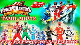 Nonton Power Rangers Tamil Full Movie HD - Dino Thunder, SPD, Ninja Strom, Mystic Force - By SameerLeoni Film Subtitle Indonesia Streaming Movie Download
