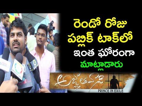Pawan Kalyan Fans Shocking Response on Agnyaathavaasi Movie | Agnyaathavaasi 2day Public Talk
