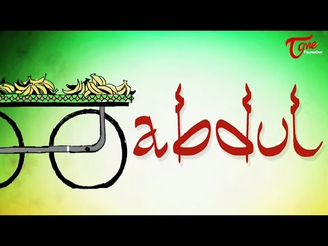 ABDUL | Independence Day 2016 Special | Telugu Short Film | Directed by Anand Gurram