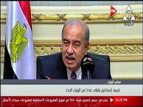 رئيس الوزراء يلتقى اليوم بالدكتور هشام عرفات وزير النقل