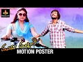 Manasu Mallige Kannada Movie Motion Poster | Rinku Rajguru | Nishant | S Narayan | #ManasuMallige