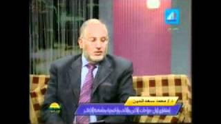 الدكتور محمد سعدالدين يتكلم عن الانفلونزا الجزء الاول
