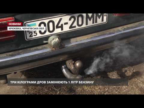 Zamiast paliwa używa drewna! Znalazł jeden prosty trik na tanią jazdę Mercedesem!