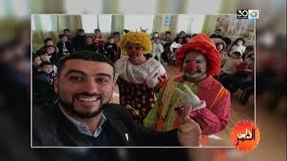 ناس الخير : مع  الأستاذ هشام الذي حارب الهدر المدرسي بطريقته الخاصة