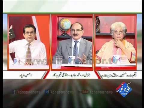 Pakistan Ki Awaaz 27 09 2016