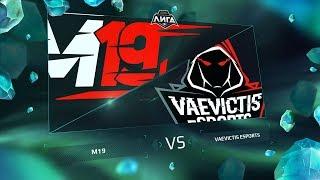 M19 vs VS - Неделя 4 День 1 Игра 3 / LCL