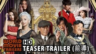 Nonton                An Inspector Calls Teaser Trailer  2015  Hd Film Subtitle Indonesia Streaming Movie Download