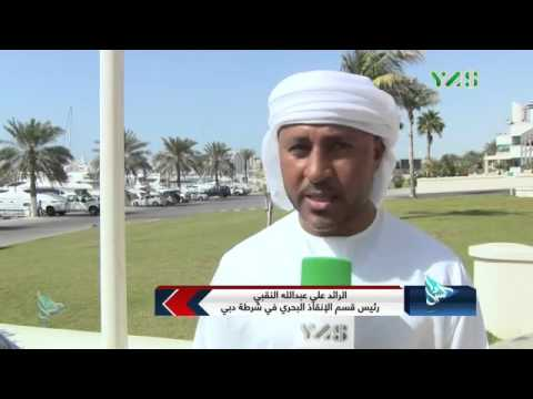 2016 60ft Dubai Traditional Dhow Sailing Race (Heat 2)
