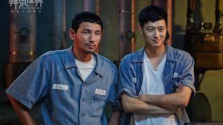 Nonton Kmovie  A Violent Prosecutor                                                                 En Sub  Film Subtitle Indonesia Streaming Movie Download