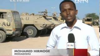 Uganda Changes Somalia Troop Deployment CCTV News