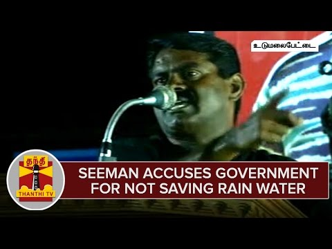 Seeman-Accuses-Government-For-Not-Saving-Rain-Water--Thanthi-TV