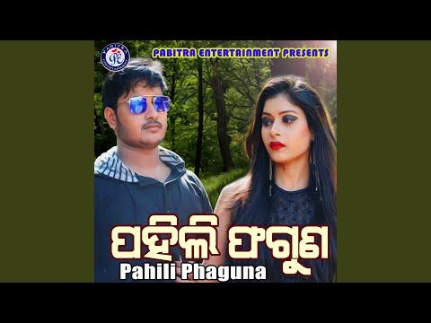 Video Phagunare Bhala Pai download in MP3, 3GP, MP4, WEBM, AVI, FLV January 2017