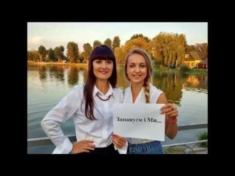 Відео-гімн від учасників Патріотичного флешмобу [ВІДЕО]