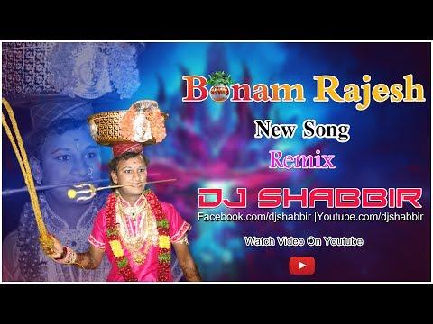 Video Bonam Rajesh New Song Remix by Dj Shabbir download in MP3, 3GP, MP4, WEBM, AVI, FLV January 2017