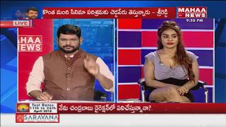 Video No Film Offers In Tollywood Without Sleeping with Producer And Directors | Mahaa News MP3, 3GP, MP4, WEBM, AVI, FLV September 2018