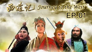 Nonton Journey To The West Ep  01 The Monkey King Is Born                   1                                                          Cctv          Film Subtitle Indonesia Streaming Movie Download