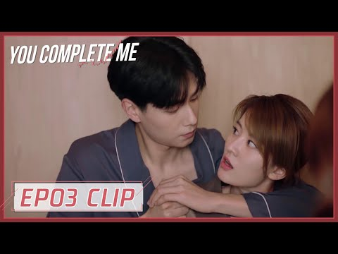 【You Complete Me】EP03 Clip | He forced her to kiss him to deal with other girl | 小风暴之时间的玫瑰 | ENG SUB