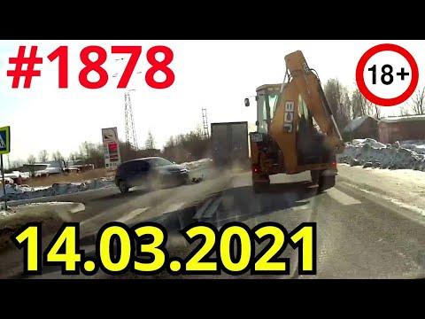 Новая подборка ДТП и аварий от канала Дорожные войны за 14.03.2021