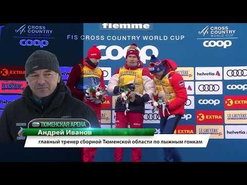 Триумф российских лыж на «Тур де Ски»