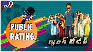 Nani's 'Gang Leader' Movie Public Talk