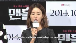 Nonton Showbiz Korea Press Conference Of Movie Manhole                               Film Subtitle Indonesia Streaming Movie Download
