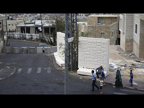Μέση Ανατολή: Το τείχος «ασφαλείας» του Ισραήλ