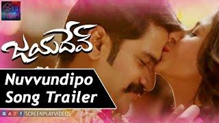 Jayadev Telugu Movie Songs