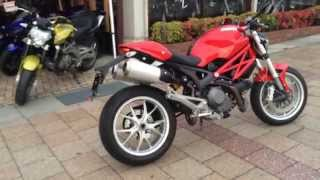 7. Ducati Monster 1100 2010 model in red