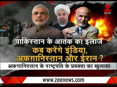 Afghanistan blames Pakistan's ISI for Kabul blast अफगानिस्तान ने काबुल धमाके में पाक को दोषी ठहराया