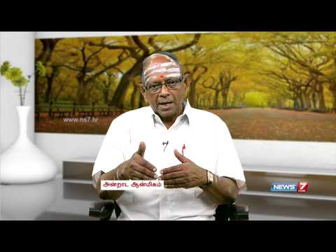 Role of protocol in normal life | Andrada Aanmigam | 27-05-2015