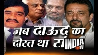 Video Were Dawood Ibrahim and Sanjay Dutt Friends MP3, 3GP, MP4, WEBM, AVI, FLV Juni 2018