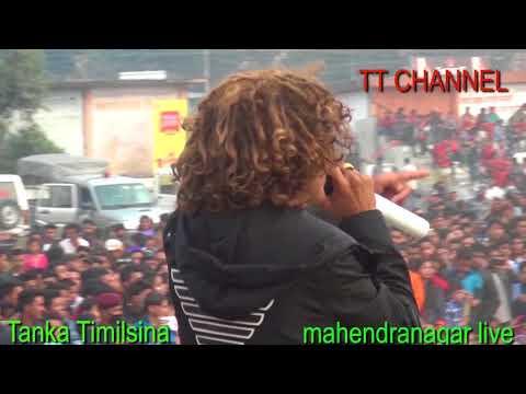 (कंचनपुर महेन्द्रनगर लाइभ टंक तिमिल्सिना...17 min)