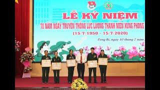 Lễ kỷ niệm 70 năm ngày truyền thống lực lượng Cựu thanh niên xung phong