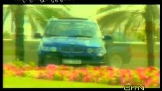 Mano Bebakhsh Music Video Sam Asadi