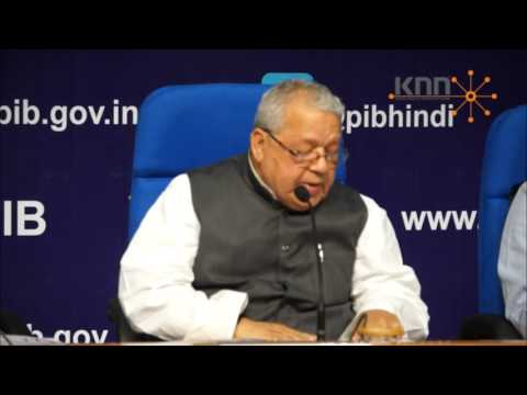 If difficulties come up after GST implementation, Govt will think over them: Kalraj Mishra