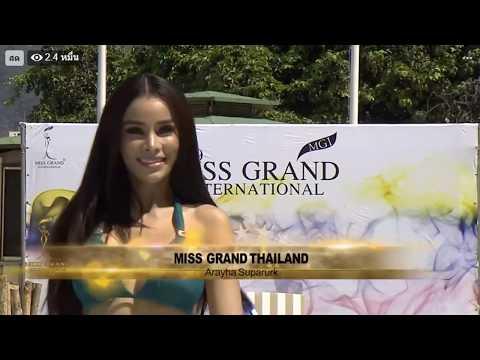 Triple turn Miss Grand International 2019  swimsuit competition  Miss Grand Thailand Arayha Suparurk