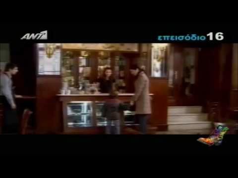tourkika sirial - Τα επεισόδια 16-20 της υπερπαραγωγής του Ράδιο αρβύλα μαζί σε ένα βίντεο.