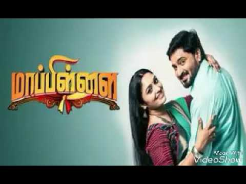 Video Mappillai Vijay Tv Serial( March 13 to 17)Review download in MP3, 3GP, MP4, WEBM, AVI, FLV January 2017