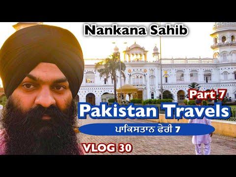Pakistan Travels PART 7   VLOG 30 - Bhai Gagandeep Singh (Sri Ganga Nagar Wale)